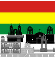Bolivia vector image vector image