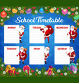 child christmas school timetable lessons schedule vector image