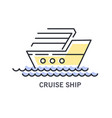 cruise ship or sailboat on waves icon with text vector image