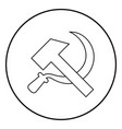 hammer and sickle icon black color simple image vector image