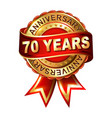 70 years anniversary golden label with ribbon vector image vector image
