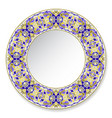 decorative plate with ornament vector image