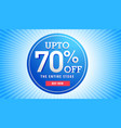 great sale discount banner for marketing vector image