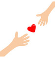 hands arms reaching to each other red shining vector image vector image