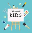 kids art craft education creativity class concept vector image