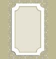 menu border frame vector image vector image
