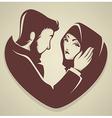 muslim love vector image