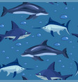 fishes cartoon seamless pattern stock vector image