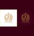 20 anniversary luxury logo vector image vector image