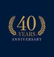 40 anniversary royal logo vector image vector image