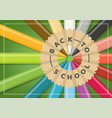 back to school close up radial color pencils vector image vector image