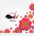 chinese new year 2018 - plum blossom background vector image vector image