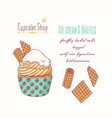 hand drawn cupcake with waffles vector image vector image