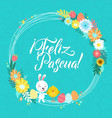 happy easter calligraphy greeting card modern vector image vector image
