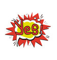pop art logo vector image