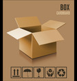 3d box icon vector image vector image