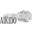 aikido dojo text word cloud concept