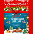 christmas market poster of winter fair invitation vector image vector image