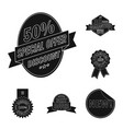 emblem and badge sign vector image vector image