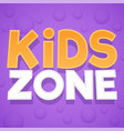 kids zone colorful playing park playroom vector image vector image