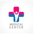 medical center logo concept vector image
