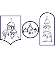 Set church logo icon element Template church vector image