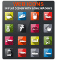 car wash simply icons vector image vector image