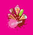 logo ice cream vector image vector image