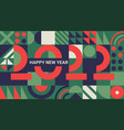 2022 holiday new year greeting banner vector image vector image
