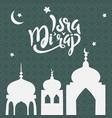 al-isra wal miraj translation night journey vector image