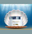 cosmetic cream with seashell packaging brand vector image