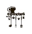 design with kitchen utensils vector image vector image