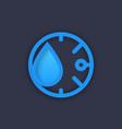humidity icon pictogram vector image vector image