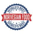 norvegian food cuisine grunge rubber stamp vector image vector image