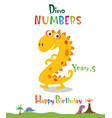 number 2 in the form of a dinosaur vector image vector image