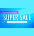 super sale promotional banner template design vector image vector image