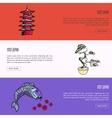 Visit Japan Touristic Web Banners Set vector image vector image