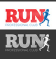 Run professional club collection of two pictures vector image