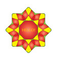 wreath emblem a symbol of a red octagonal 2 vector image vector image