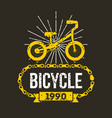 bicycle chain classic retro banner vector image