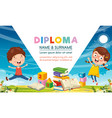children diploma vector image vector image