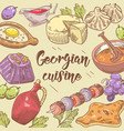 hand drawn georgian food background cuisine vector image vector image