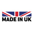 made in britain united kingdom uk logo vector image vector image