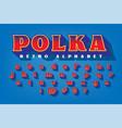 polka retro style alphabet vector image
