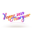stock happy new year font with vector image vector image