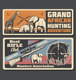 african safari animals hunting adventure poster vector image vector image