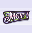banner for may vector image vector image