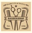 vintage barbershop label desing on grunge vector image vector image