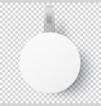 white round supermarket shelf paper wobbler vector image