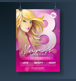womens day party flyer with sexy vector image vector image